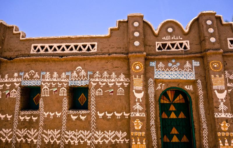 Aswan-2