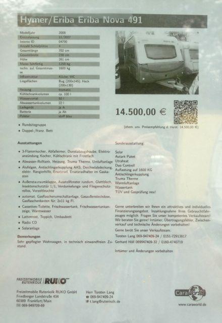 DSC08340