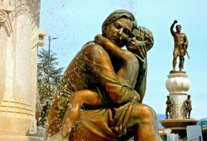 Part of a fountain dedicated to motherhood