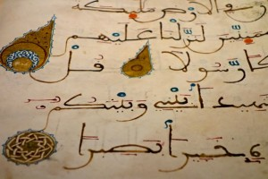 Calligraphy from one of the first Korans