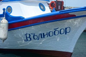 Cyrillic writing everywhere!