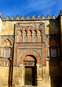 One of the gates to the Mezquita