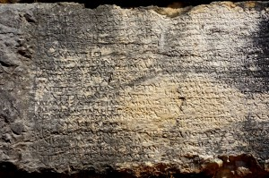 Edict granting slaves freedom in Butrint